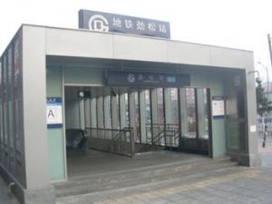 地铁劲松站